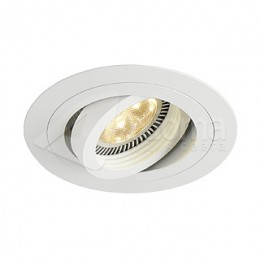NEW TRIA ROUND MR16, white