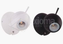 Cosmo Switch WB LED B