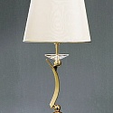 Table-lamp, S6098